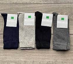 Носки стрейчевые Montebello мужские высокие однотонные 41-44 12 шт в уп микс цветов