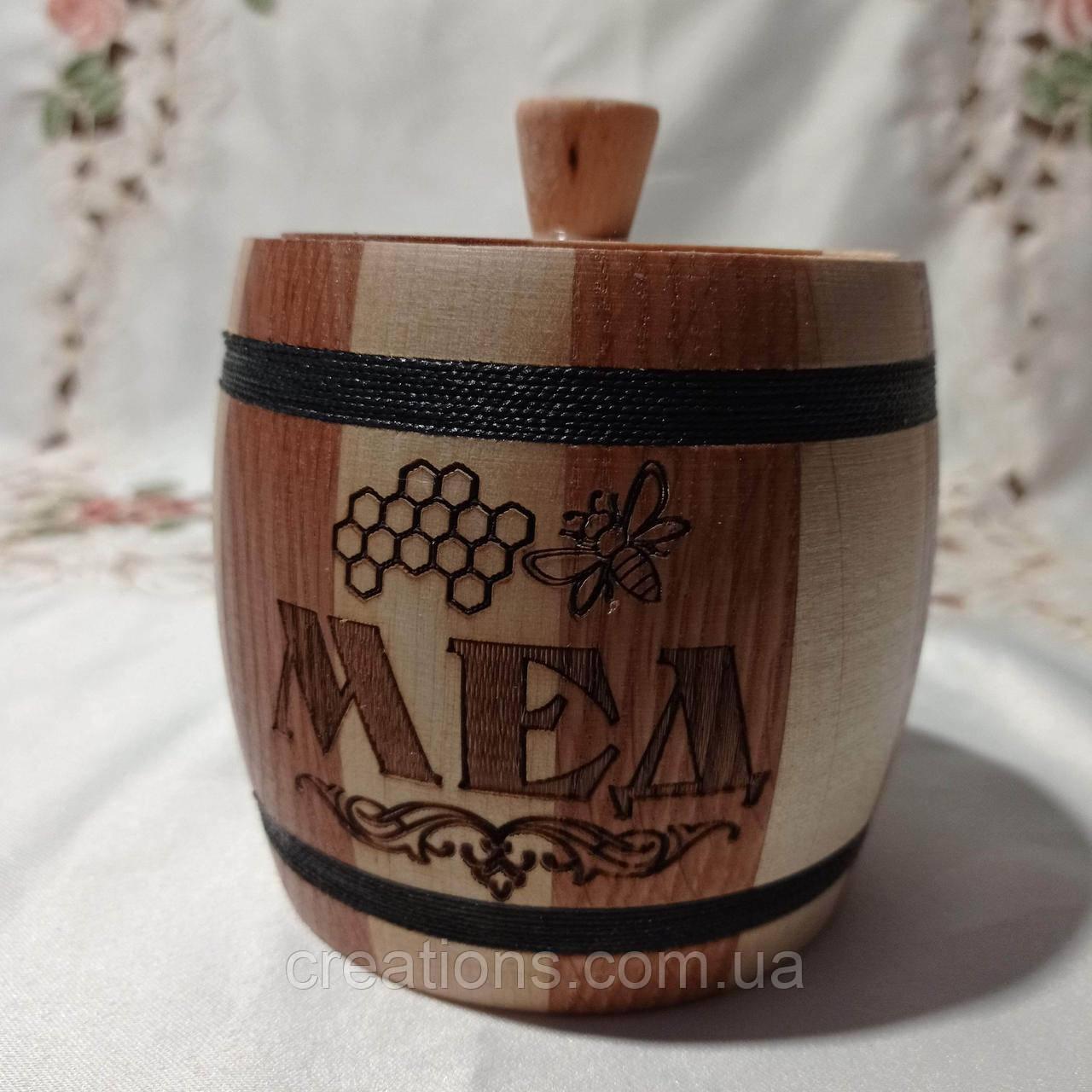 Деревянный бочонок для меда с надписью и декором 11х11 см. 400 мл. Б-3