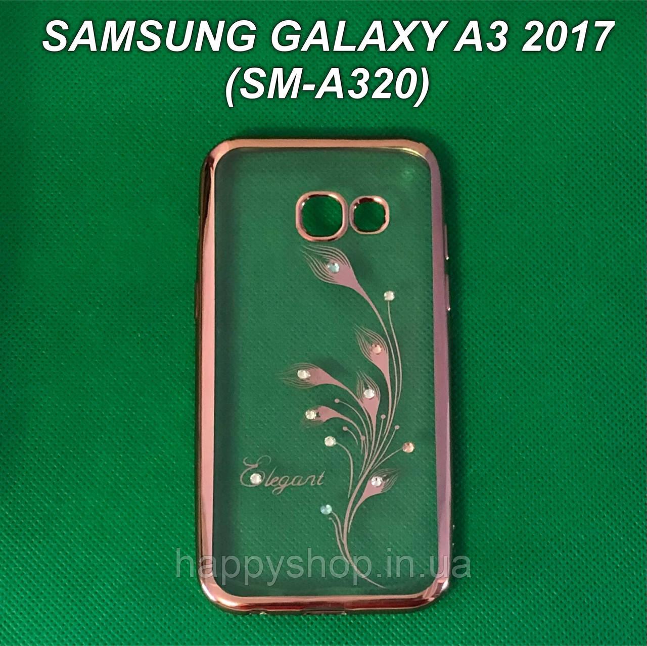 Силиконовый чехол Beckberg для Samsung Galaxy A3 2017 (SM-A320) Elegant