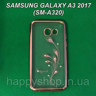 Силиконовый чехол Beckberg для Samsung Galaxy A3 2017 (SM-A320) Elegant, фото 2