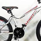 """Подростковый велосипед 24"""" Azimut Forest D бело-красный, фото 3"""