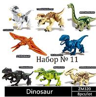 Набор № 11. Динозавры 8 штук. Конструктор Аналог Лего