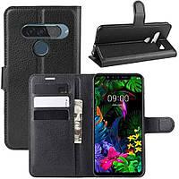 Чехол-книжка Litchie Wallet для LG G8s ThinQ Black