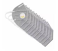 10 штук / Защитная маска KN95 респиратор с угольным фильтром серый цвет FFP2 / Оригинал