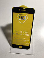Скло для телефону iPhone SE(2020)9h glass загартоване Full Glue глянсове на весь екран
