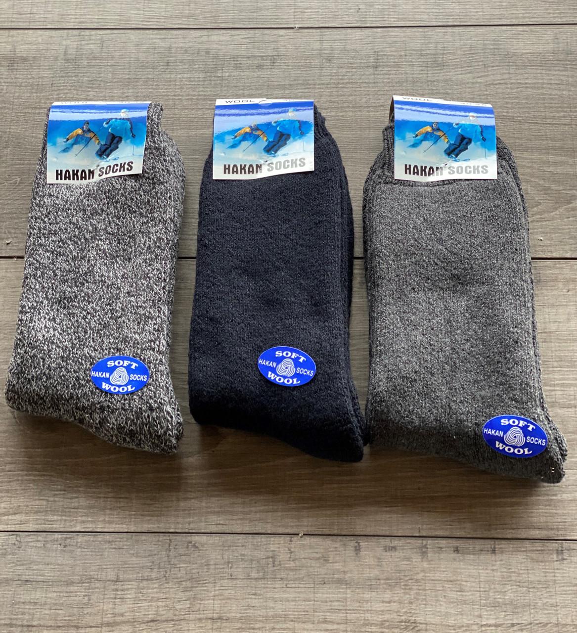 Чоловічі термоноски шкарпетки шерстяні Hakan з махрою однотонні 6 шт в уп розмір 40-46  мікс кольорів