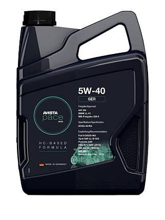 Моторное масло AVISTA pace GER SAE SAE 5W40, кан 5л, фото 2