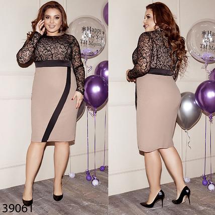 Вечернее платье Размеры: 48-50, 52-54, 56-58, 60-62, фото 2