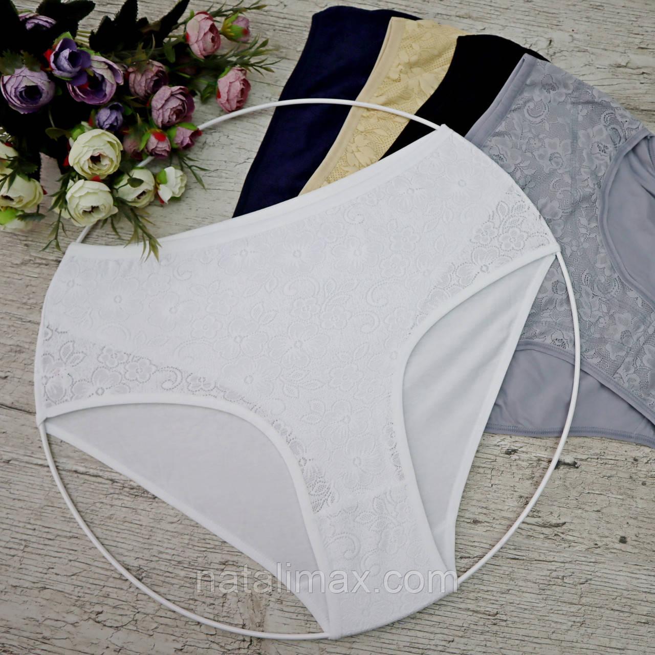 Женское белье 52 размер женское белье на мужчинах фото и видео