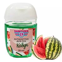 Антисептик для рук Sanitizer (Санитайзер) Кавун - Watermelon 29 ml