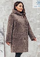 Зимнее женское пальто короткое (48-56)