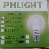 Cветодиодная лампочка LED 6500 K  18 W  PHLIGHT, фото 3