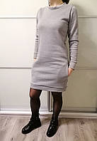 Платье женское теплое серого цвета трехнитка на флисе Exclusive Размер 42-44, 46-48