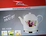 Чайник керамический Octavo 1,8л 1320, фото 4
