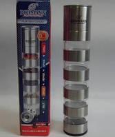 Млин для спецій Bohmann BH-7835 (5 в 1)