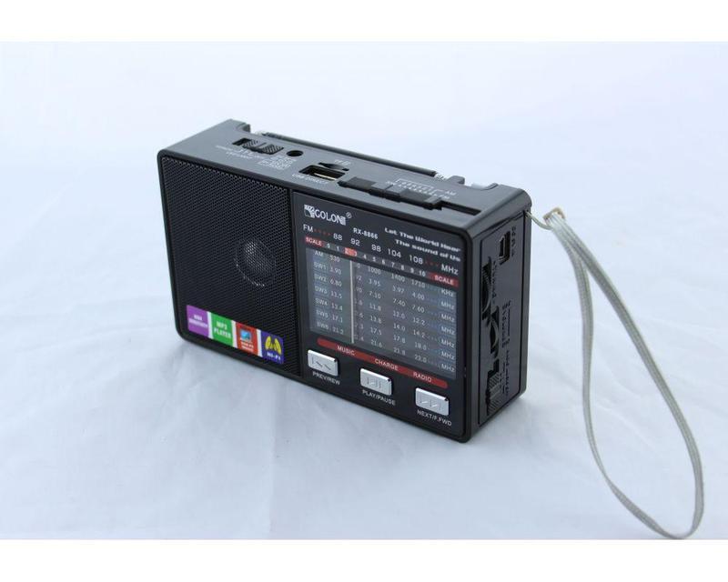 Радио Golon RX-8866 с аккумулятором