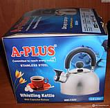 Чайник со свистком 3 л A Plus 1322, фото 3