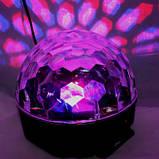 Диско-шар Led Magic Ball Light, фото 3