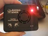 Портативный отпугиватель комаров Aokeman Sensor, фото 3