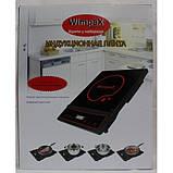 Индукционная плита Wimpex 1323, фото 4