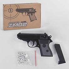 Пістолет ZM 02 L 00018 (36) на пульках, металевий, в коробці