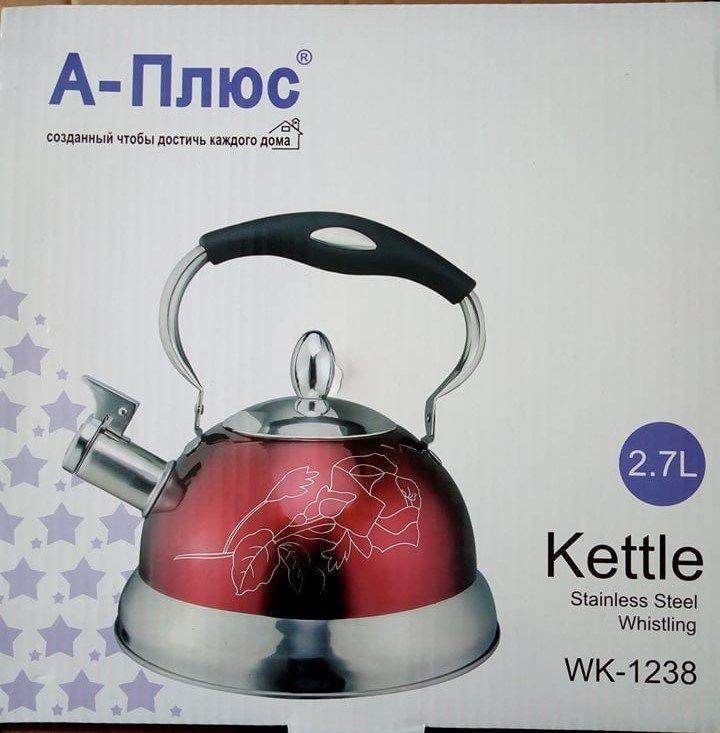 1238-WK Чайник 2,7 Л