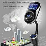 BC26B Dual USB Car Charger Bluetooth Hands-free MP3 Player FM модулятор, фото 3