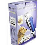 Машинка для стрижки животных Kemei 805, фото 2