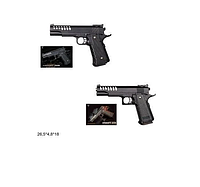 Пистолет металлический VIGOR V305/303 стреляет пульками  черный