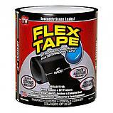 Водонепроницаемая изоляционная клейкая лента скотч 10х150 см Флекс тейп Flex Tape черный, фото 3