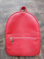 Стильный красный небольшой кожаный городской рюкзак