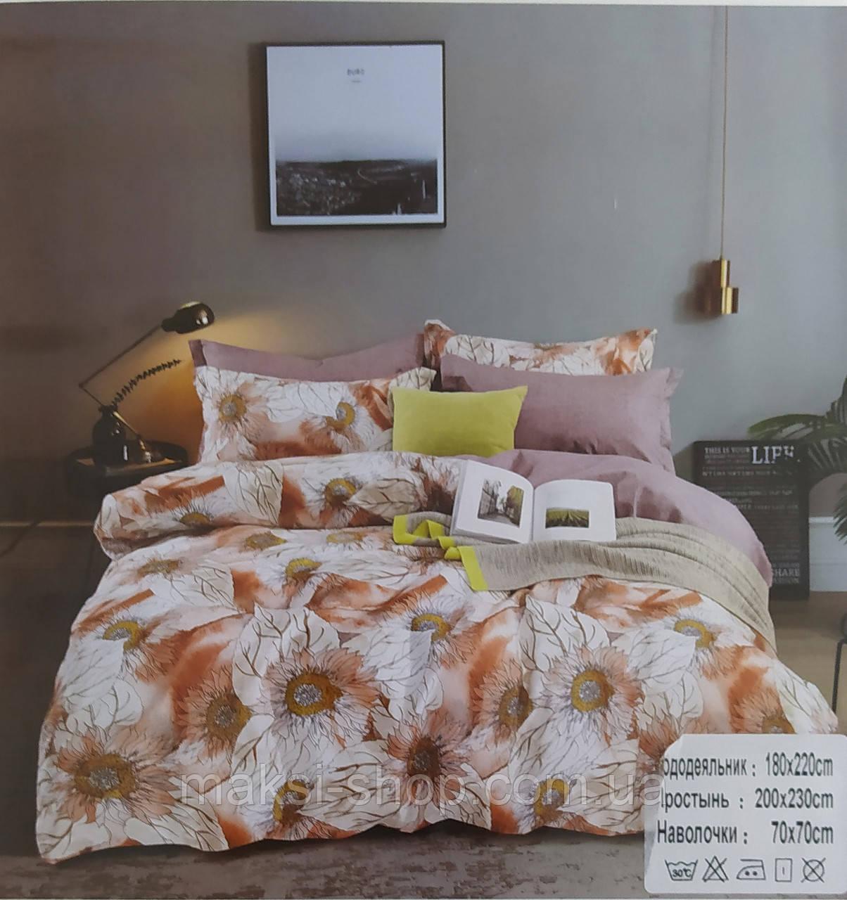 Комплект постельного белья евро комбинированное сатин-байка