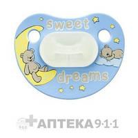 Пустышка силиконовая BIBI (Биби) Sweet Dreams blue ночная артикул  110145 от 12 до36 месяцев