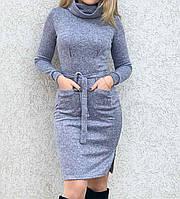 Теплое платье с рукавом, красивое теплое платье Серо/Голубой