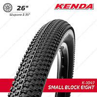 "Kenda 26"" K-1047 Small Block Eight Покрышка велосипедная шина ширина 2,35"""