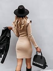 Облегающее платье с воланами / арт.708, фото 2