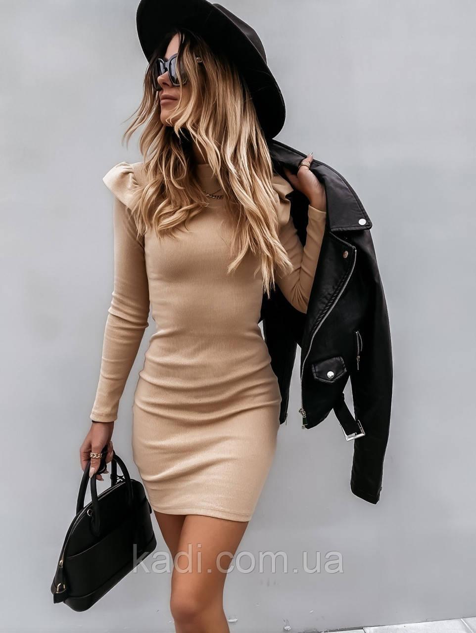 Облегающее платье с воланами / арт.708