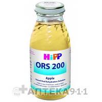 Раствор детский Хипп ORS 200 для оральной регидрации яблочный с 4-х месяцев 200 мл