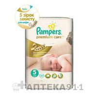 Подгузники для детей PAMPERS Premium Care (Памперс Премиум) Junior (Юниор) 5 от 11 до 25 кг 21 шт