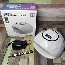 LED&SUN Лампи для сушіння гель лаку, нарощування