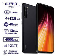 "Xiaomi Redmi Note 8 4/128 Gb Space Black, 6.3"", Snapdragon 665, 3G, 4G (Global)"