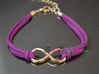 Браслет Нескінченність на шнурку, фіолет
