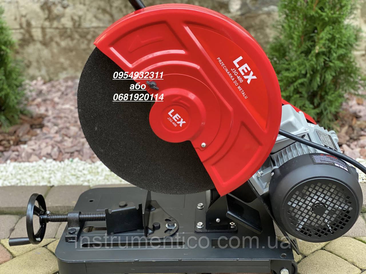 Металлорез электрический Lex J3G-400 4000 Вт
