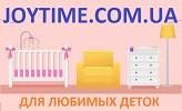 """Для любимых деток -  """"JoyTime"""""""