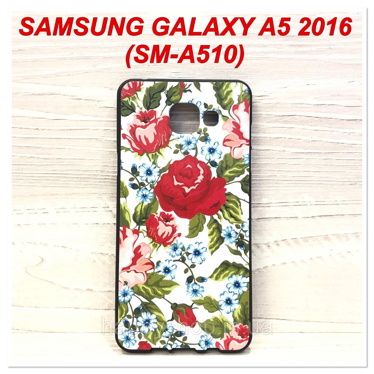 Силиконовый чехол с рисунком Samsung Galaxy A5 2016 (SM-A510) Roses