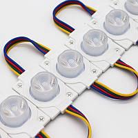 Светодиодный модуль RGB 1LED SMD3636 1.5Ватт IP65 с линзой