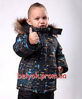 Дитячий зимовий костюм-комбінезон Автоперегони