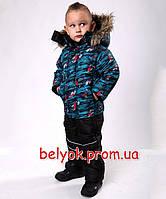 Дитячий зимовий костюм-комбінезон Тачки мультик