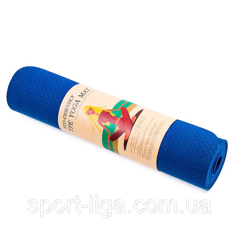 Йогамат, килимок для фітнесу і йоги, 2 шари, 6 мм, 183см*61см