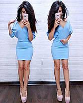 Платье мини обтягивающее на запах с вырезом, фото 2